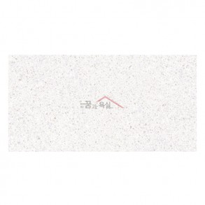 [벽 타일] 300×600 / DB-9485 / 테라조 / 대동 / 국산 / 무광